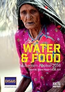 Muharram Appeal Booklet 2016