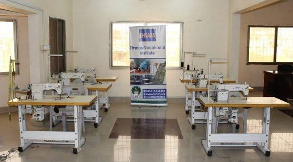 Ehsaas Vocational Education