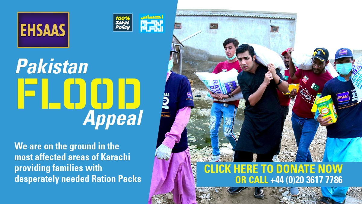 Pakistan Flood Appeal