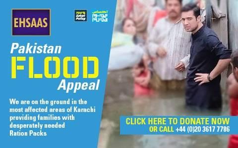 Pakistan Flood Appeal