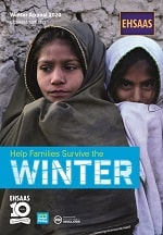 et_winter_2020_booklet_cover_uk-min