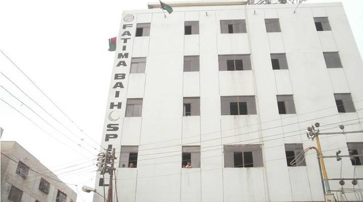 Fatima Bai Hospital