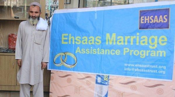 Ehsaas Life Stories
