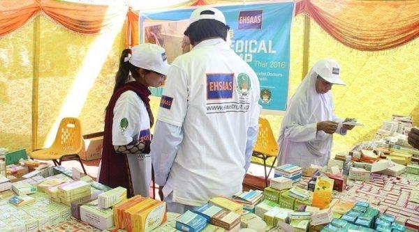Ehsaas Medical Camp