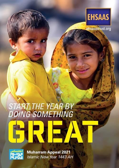 Muharram 2021 Booklet